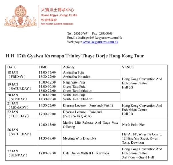 programme_hong_kong_2013