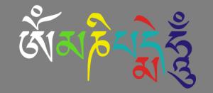 525px-Om-mani-padme-hum_02.svg-300x131