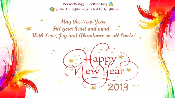 happy-new-year 2019 -